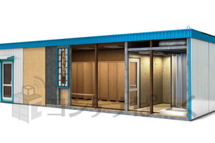コンテナハウス 更衣室 設置例